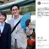 井浦新、吉岡里帆とツーショット 「健康で文化的な最低限度の生活」で共演!!