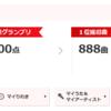 本日の深夜カラオケ(2017/4/30)