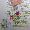私のミニ「平成史」。「藪野健 時空散歩」展