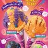 スーパーフライデー10月はサーティワンアイスが大行列!ハロウィンフレーバーが食べたい!引換券!全年齢対象!