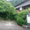 愛知県 豊田市 鷺温泉 白鷺館