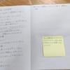 岸和田市立浜小学校。今年度3回目。