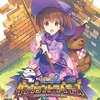 ToHeart2 ダンジョントラベラーズ(PS Vita版)