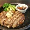 よく焼いて食べる いきなりステーキ「ワイルドハンバーグ」