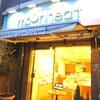 根津神社から徒歩5分の可愛い焼き菓子屋さん MoonHeart
