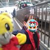 3月28日/乗り鉄旅(東急多摩川線)