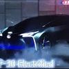 【時事問題】レクサス初の電気自動車 LF30エレクトリファイド⁉