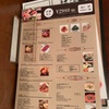 焼肉バツマル東京@渋谷