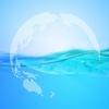 【ウォーター】水の重要性を実感する時。私が感じたことをお伝えします。水道水を安心して飲める国は15カ国だけ・・・。