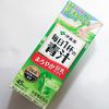 野菜ジュース感覚の紙パック青汁&リンゴ酢