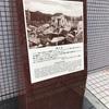 終戦記念日の原爆ドームを訪ねて