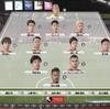 Jリーグ コンサドーレ札幌 vs サンフレッチェ広島 〜ロングボールの有効性が出たこの試合〜