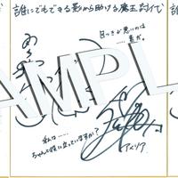 祝☆オーディオドラマ化! 羽多野渉さん・五十嵐裕美さんのサイン色紙&槻影先生・bob先生のサイン本プレゼント!