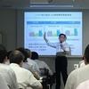 早稲田大学で講演