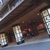 箱根で泊まったホテルは天成園