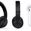 KGI:Apple、ハイエンドのオーバーイヤー型ヘッドフォンを年内に 新型AirPodsと共に