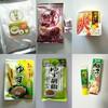 【発表】この時季にリピート買いした食品ベスト5!