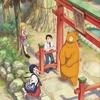 アニメ「くまみこ」の原作コミックをKindleで読む #kumamiko
