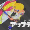 【スプラトゥーン2】傘型の新ブキ「パラシェルター」がアプデで追加予定!