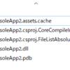 .NET Core で AssemblyInfo.cs の生成を制御する