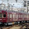 阪急、今日は何系?①402…20210227