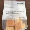 ちょうどいい食べ応え(2018-27)