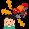 【趣味】バイクは格好悪いか