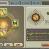 【三国天武】宝物装備を装備する方法と使い分けの注意点について