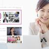 東京ワンルーム.comをリニューアルしました