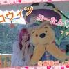 【香港ディズニー】ハロウィンコス♡ぷーたんファミリー