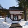 リベンジ、須波阿湏疑神社
