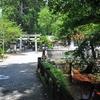 美祢線:沿線-別府弁天池