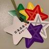 【魔除け】五芒星煌めく晴明神社は京都屈指のパワースポット【厄除け】