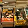『昭和の怖い漫画 知られざる個性派怪奇マンガの世界』は、一部の本屋さんで発売中です!
