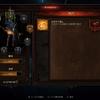 【Diablo3】チャレンジ「スカラベ潰し」の攻略