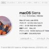 macOS10.12.6が公開された