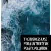 海洋プラを防止する国連条約に動くグローバル企業たち 横浜でペットボトル回収を始めるセブンイレブン