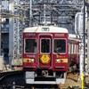 阪急、今日は何系?①339…20201205