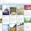 旅と山の写真案内サイト「畔の窓」でコラムを書いています