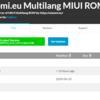 【グローバルROM】Redmi K40/K40ProのROM焼きまとめ(Xiaomi.euも)【PocoF3 Mi11i】