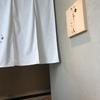 ~ブログ復活第1弾! 会員制 鮨 かわごえ~
