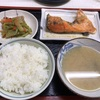 中村町の「埼玉屋食堂」で焼き魚定食(しゃけ)