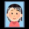 携帯ショップは顔認証システム導入してんの?