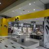 天満屋ハピータウンポートプラザ店2階に、福山 2店舗めの  LOFT 出来たッ!