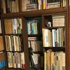 空の高い季節に 紙の本と電子の本