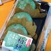 【柏餅の葉っぱ問題】食べるの?食べないの?食べられないの〜?