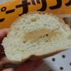 【独女BBAグルメ】お気に入りパン:フジパン 粒つぶピーナツコッペ100円