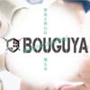 """新たな事業活動(防犯サービス)の第2弾。""""防犯アイテム通販サイト""""『BOUGUYA』開設"""