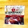 肉じゃないハンバーグ!?【ゼロミート】を食べてみた。