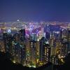 思いがけず香港に1週間滞在。こんなことして遊んだよ。